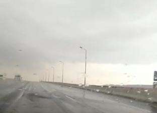 سقوط أمطار غزيرة شمال محافظة البحر الأحمر