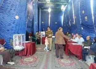 """فوز قائمة """" أحمد المسيري"""" في انتخابات نادي نبروه بالدقهلية"""
