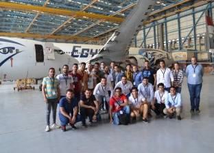 """""""مصر للطيران"""" تفتح باب التدريب السنوي لطلاب الجامعات"""