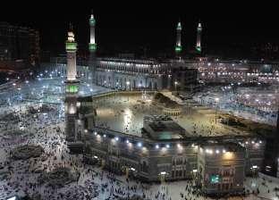 السعودية تقدم خرائط للحجاج للوصول لأي مكان في مكة