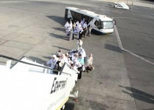 """اليوم.. """"مصر للطيران"""" تنقل 2747 حاج إلى الاراضي المقدسة على متن 12 رحلة"""