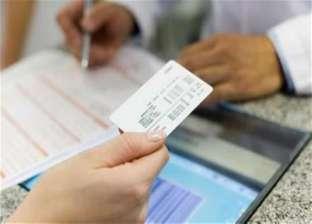 تعرف على إجراءات استخراج بدل فاقد أو تالف لبطاقة التأمين الصحي