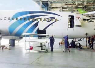 رئيس «صيانة مصر للطيران»: كشف الإقلاع ينفى السقوط بـ«عطل فنى»