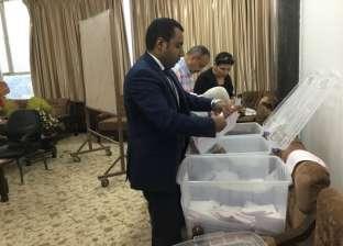 بالأسماء| نتيجة انتخابات النقابة العامة للبيطريين في أسيوط