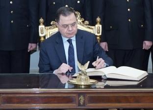 وزير الداخلية يكافئ 488 من رجال الشرطة لجهودهم المتميزة في تحقيق الأمن