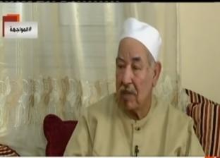 """الطبلاوي في """"المواجهة"""": حفظ القرآن بشرى من جدي.. والكتاتيب انقرضت"""