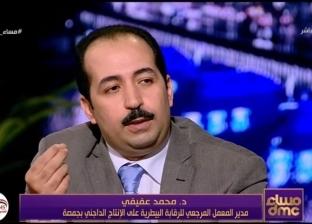 """مسؤول بـ""""إنتاج الدواجن"""" يطالب بتوعية المواطنين بمميزات الفراخ المبردة"""