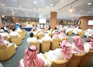 السعودية تدرب العاملين للاستعداد لموسم الحج