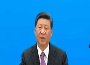 الرئيس الصيني: سنواصل الانفتاح على العالم لتحقيق الازدهار