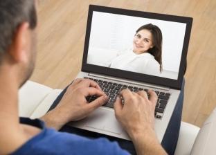 دراسة: الزواج عبر مواقع التعارف أكثر نجاحا
