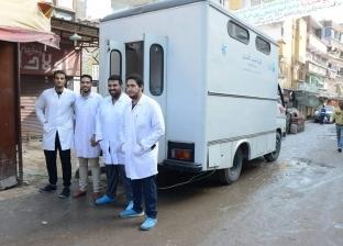 بالصور| الكشف على 1500 مواطن في قافلة طبية بالإسكندرية