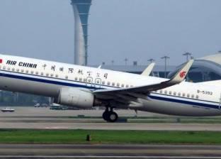 عاجل| الخطوط الجوية البريطانية تعلن توقف رحلاتها بين لندن وطهران