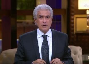 الإبراشي: الإرهاب تدفق إلى مصر من ليبيا بقوة في عهد الإخوان