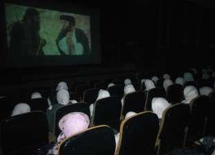 """انطلاق مهرجان القومي للسينما المصرية بـ""""ثقافة اسوان"""""""