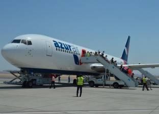 افتتاح خط طيران جديد بمرسى علم.. ووصول رحلة على متنها 330 ألمانيا
