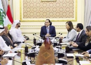 وزير إماراتى لـ«مدبولى»: مصر وجهة الاستثمار المفضلة لنا