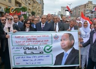"""مشاركون بـ""""المصرية للقلب"""": نصاب بالأمراض في عمر أقل من الأوروبيين"""