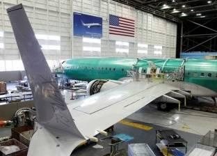"""أمريكان إيرلاينز"" تلغي رحلات بوينج 737 ماكس حتى 3 سبتمبر"