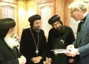 بالصور| الأنبا دانيال لمجلس الكنائس العالمي: المتعصبون في مصر قلة