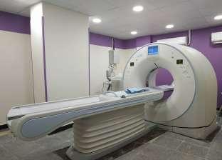 دعم مستشفى العلمين بجهاز أشعة مقطعية حديث.. يمسح الجسم في دقيقتين