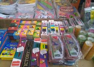 «تجارية الإسماعيلية»: طرح المستلزمات المدرسية بأسعار مخفضة بالمنتزه