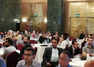 """انطلاق فعاليات مؤتمر """"DevOpsDays القاهرة 2018"""" برعاية """"سيك"""""""