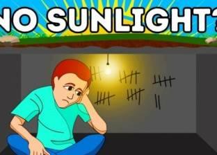 ماذا لو لم يتعرض جسدك لأشعة الشمس؟