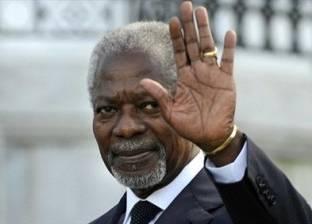 """كوفي عنان.. رحلة """"الأفريقي الأول"""" من غانا حتى أمانة الأمم المتحدة"""