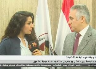 """""""الوطنية للانتخابات"""": 18 مرشحا لـ""""أشمون"""" لم يحصلوا على النسبة المطلوبة"""