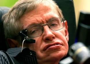 يوسف زيدان: ستيفن هوكينج ليس مكتشف الثقوب السوداء أو انحناء الزمن