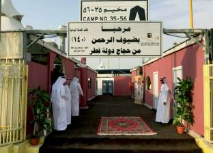 رغم عرقلة الدوحة.. الرياض ترحب بحجاج قطر وتشيد الخيام لاستقبالهم