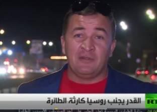 """""""الحظ"""" ينقذ مواطنا روسيا من تحطم الطائرة بموسكو"""