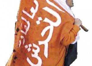 """""""ضد التحرش"""" تحذر الصحفيين من """"انتهاك خصوصية المواطنين"""" في العيد"""