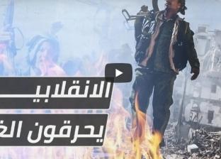 فيديو  قناة سعودية تكشف جرائم ميليشيات الحوثي في حق الشعب اليمني
