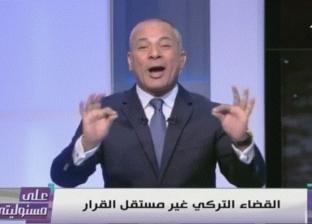 """موسى يهاجم رويترز: """"سمعتها سقطت"""".. كل أخبارها عن الدول العربية مفبركة"""