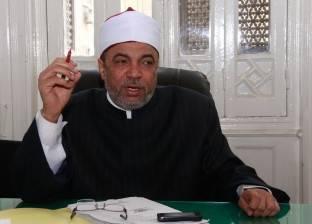 """""""الأوقاف"""" تهنئ إماما بالوزراة لحصوله على الدكتوراه في الدعوة الإسلامية"""