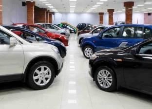 """""""الأميك"""": انخفاض مبيعات السيارات بنسبة 43% في أبريل الماضي"""