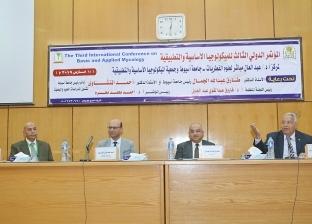 """رئيس جامعة أسيوط يفتتح أعمال """"المؤتمر الدولي الثالث للميكولوجيا"""""""