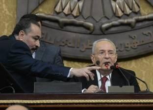 """""""الوطن"""" تنشر تقرير """"تشريعية النواب"""" بشأن إسقاط عضوية السادات"""