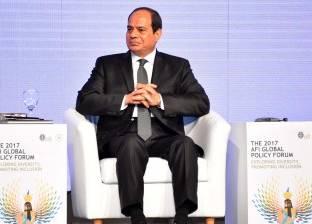 السيسي يعقد جلسة مباحثات مع وزير خارجية الإمارات