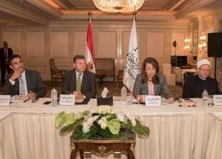 بنك ناصر: تأسيس صندوق استثمار خيري برأس مال 50 مليون جنيه