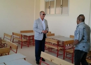 محافظ البحر الأحمر يتفقد مدارس مرسى علم للتأكد من جاهزيتها