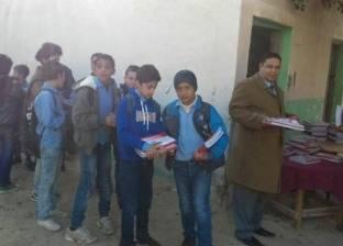 انتظام الدراسة في 591 مدرسة في شمال سيناء