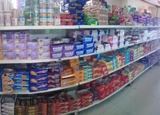 الإقبال يرفع أسعار السلع فى الأسبوع الأول من «رمضان»