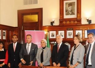 بنك مصر يوقع اتفاقية لدعم رائدات الأعمال مع مؤسسة التمويل الدولية