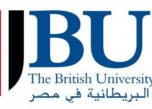 """الإطار التنظيمي لـ""""البلوكتشين"""".. ورشة عمل بالجامعة البريطانية"""