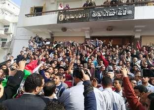 """بالصور  تظاهرة حاشدة بجامعة بني سويف: """"القدس عربية"""""""