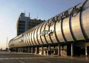 عزل 19 راكبا بمطار القاهرة بسبب الحمى الصفراء