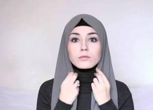 حملة «بحب حجابى»: اثبتى.. المغريات كتير