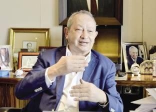 صفقة «ساويرس - سى آى بى» تقود البورصة لربح 5 مليارات جنيه